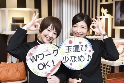 PIA 川崎銀柳店のアルバイト情報