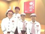柿安 丸井今井札幌本店精肉店(学生)のアルバイト
