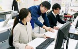 楽々パソコン教室 高松校のアルバイト