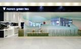 nana's green tea アリオ倉敷SC店(主婦(夫))のアルバイト