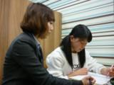 ITTO個別指導学院 沼津香貫校(学生)