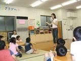 渋谷区立猿楽小学校放課後クラブ(株式会社日本保育サービス)のアルバイト