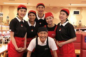 ◆食事割引券支給!!(規定有)◆土日祝は時給50円UP!!