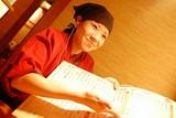 やるき茶屋 アトレ新浦安店(フリーター・学生)のアルバイト
