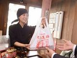 大阪王将 玉造店のアルバイト