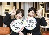 PIA 川崎銀柳店/A0703210007のアルバイト