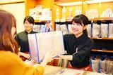 草津湯元 水春のアルバイト