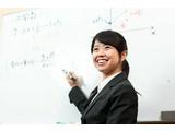 城北スクール 江北校(アルバイト)中学生向け個別指導講師