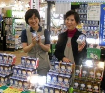 アイリスオーヤマ本田千葉店のアルバイト情報