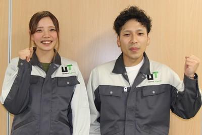UTエイム株式会社(江別市エリア)7のアルバイト情報