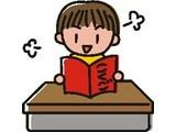 家庭教師のコーソー 会津坂下町