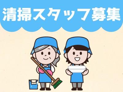 ワタキューセイモア東京支店//社会福祉法人有隣会 有隣ホーム(仕事ID:88361)の求人画像