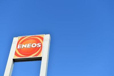 ENEOS 牛久インターナショナルSSの求人画像