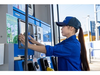 ENEOS EneJet栗東店(株式会社 尾賀亀)のアルバイト