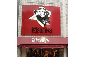 いくつになってもおしゃれに働きたい方歓迎。婦人服売り場で働きませんか?