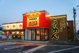 三宝亭 長岡寺島店のアルバイト