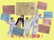 ふじのえ給食室新宿区若松町駅周辺学校のアルバイト求人写真2