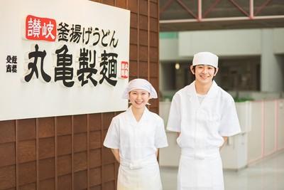 丸亀製麺郡山店(柔軟シフト)[110289]の求人画像