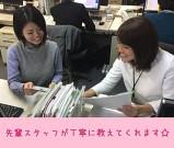 株式会社ファイブフォックスのアルバイト情報