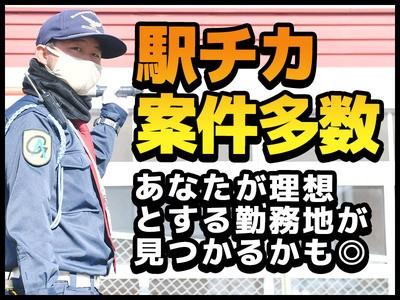 ガード・アクト株式会社 名古屋の求人画像