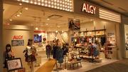 ALGY イオンモール福岡店のアルバイト情報