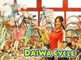 ダイワサイクル 生野店のアルバイト