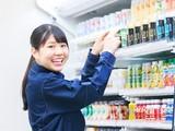 ファミリーマート ヤスイカドノ五条店のアルバイト