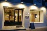 S-TAGE 都島店のアルバイト