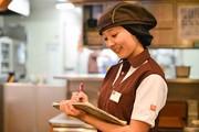 すき家 25号平野加美西店3のイメージ