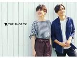 THE SHOP TK(ザ ショップ ティーケー)仙台ザ・モール長町のアルバイト