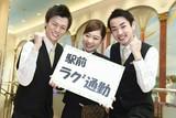 PIA 川崎ダイス店のアルバイト