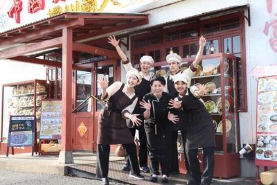 中国ラーメン 揚州商人 市川二俣店のアルバイト情報