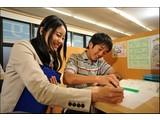 ゴールフリー 京都中央教室(教職志望者向け)のアルバイト