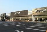 メッサオークワ 高松店(エリア社員募集)のアルバイト