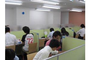 個別指導まなび 岸和田教室・個別指導講師のアルバイト・バイト詳細