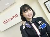 ドコモショップ志村坂上店(株式会社テレコメディア)のアルバイト