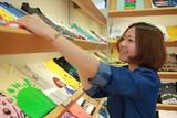 Design Tshirts Store graniph 沖縄アウトレットモールあしびなー店(株式会社Takeoffer)のアルバイト