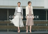 COUP DE CHANCE(クードシャンス)名古屋松坂屋〈71769〉のアルバイト