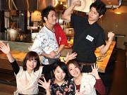 山本炭焼店のアルバイト情報
