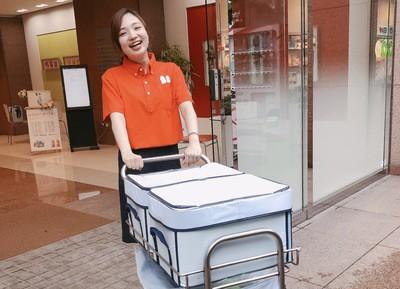 東京ヤクルト販売株式会社(キャリースタッフ)/駒込センターの求人画像