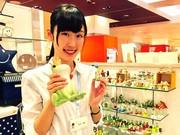 Passport 鷲宮アリオ店 608のイメージ
