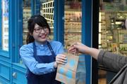 Zoff マークイズ静岡店のアルバイト情報