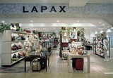 LAPAX 新越谷店(株式会社サックスバーホールディングス)のアルバイト