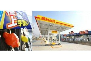 ◆週2・4h~OK◆ガソリンスタンドで元気いっぱいに働きませんか?