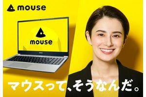 株式会社マウスコンピューター 大阪DS・家電販売スタッフのアルバイト・バイト詳細