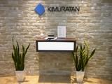 キムラタン 本社のアルバイト
