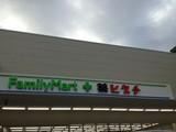 FamilyMart+薬ヒグチ天神橋二丁目店のアルバイト