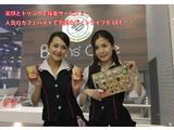 サンコー福岡 小戸店のアルバイト