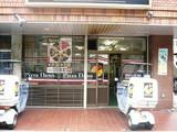 ピザダーノ 東武練馬店のアルバイト