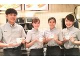 ドトールコーヒーショップ 神田北口店のアルバイト